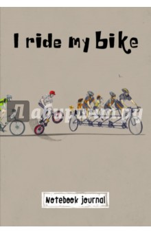 "Блокнот ""I ride my bike. Велосипедисты"", А5"
